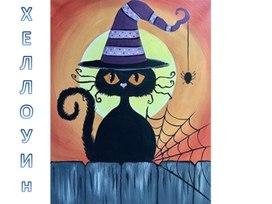 """Презентация по изобразительному искусству на тему """"Хеллоуин"""""""