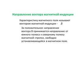 Метод буравчика 1 (1)