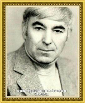Портретная галерея чеченских писателей и поэтов