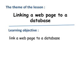 ICT_10 класс_Linking a web page to a database. lesson 2