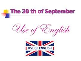 Use of English (7 класс)