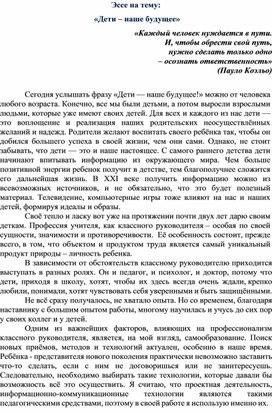 """""""Лучший классный руководитель"""""""