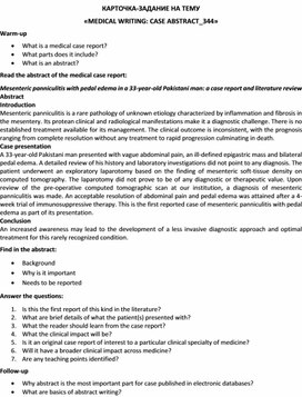 Карточка-задание по английскому языку на тему «MEDICAL WRITING: CASE ABSTRACT_344»