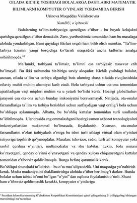 OILADA KICHIK YOSHDAGI BOLALARGA DASTLABKI MATEMATIK BILIMLARNI KOMPYUTER O`YINLARI YORDAMIDA BERISH