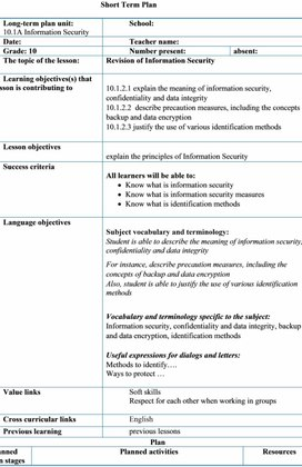 1Computer Science_10_Revision_Information Security