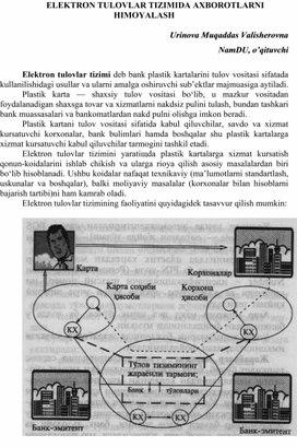 ELЕKTRON TULOVLAR TIZIMIDA AXBOROTLARNI HIMOYALASH