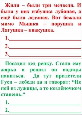 """""""Русские красавицы"""" -сценарий и материал для проведения"""