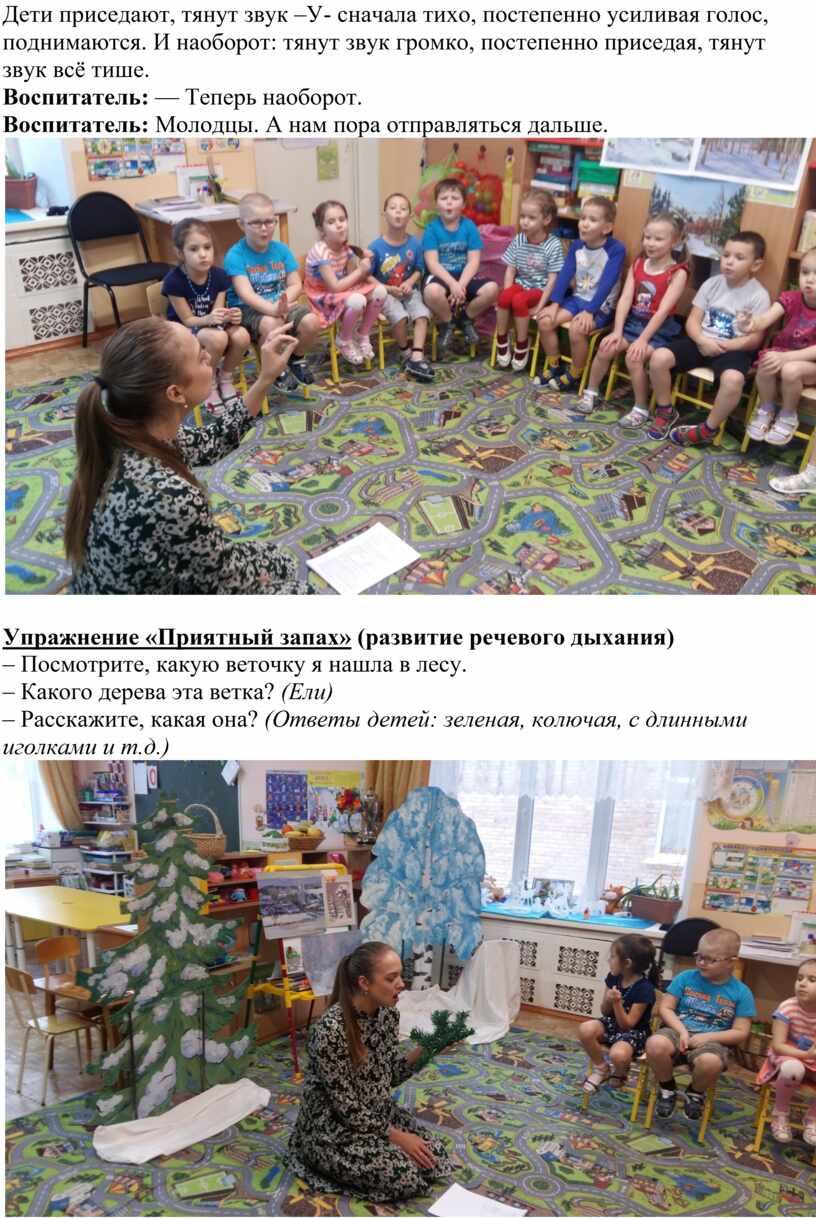 Дети приседают, тянут звук –У- сначала тихо, постепенно усиливая голос, поднимаются