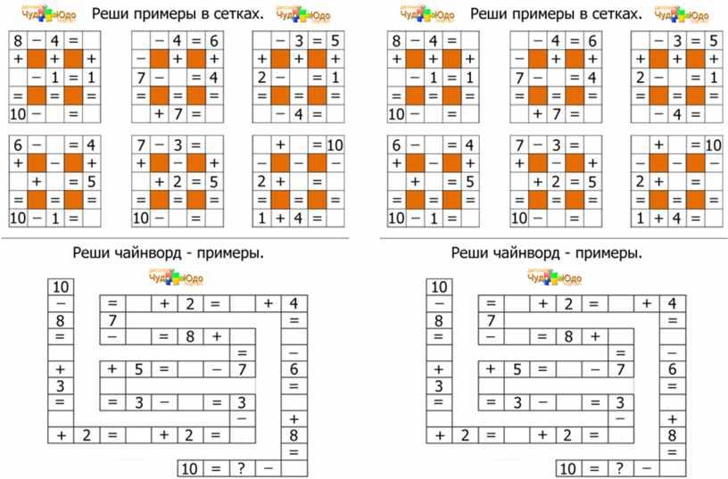 Карточки для самостоятельной работы в 1 классе по математике