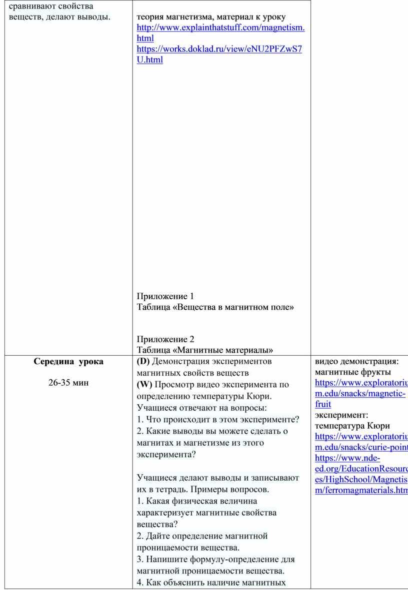 NU2PFZwS7U.html