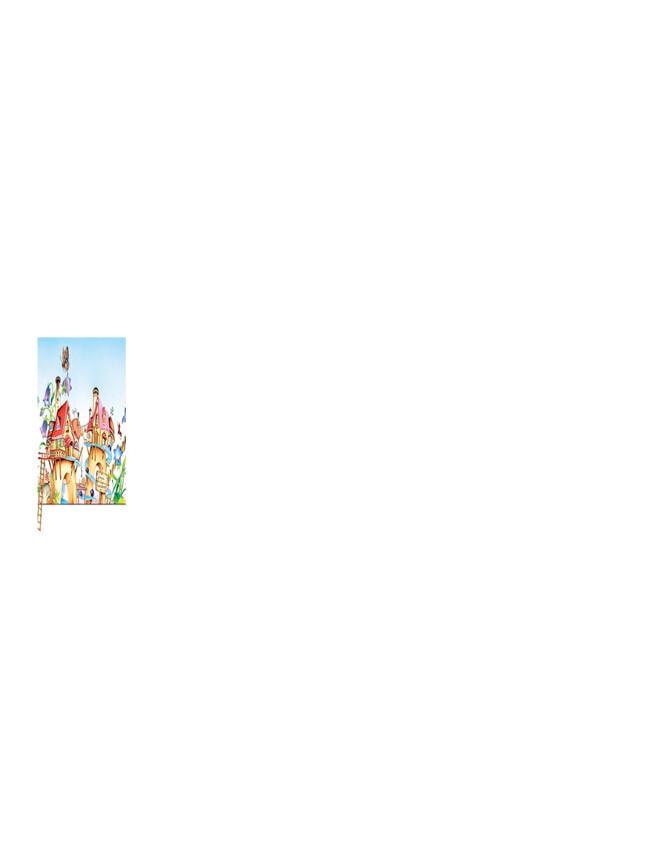 """Материалы по созданию спектакля по трилогии Н.Носова """"Приключения Незнайки"""""""