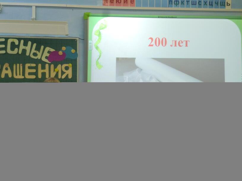 """Приложение №16 к проекту """"Что такое экология?"""" (2 класс, """"Я - исследователь"""", внеурочная деятельность)"""