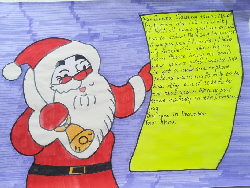 """Творческое домашнее задание: """"Письмо Деду Морозу"""" на английском языке."""