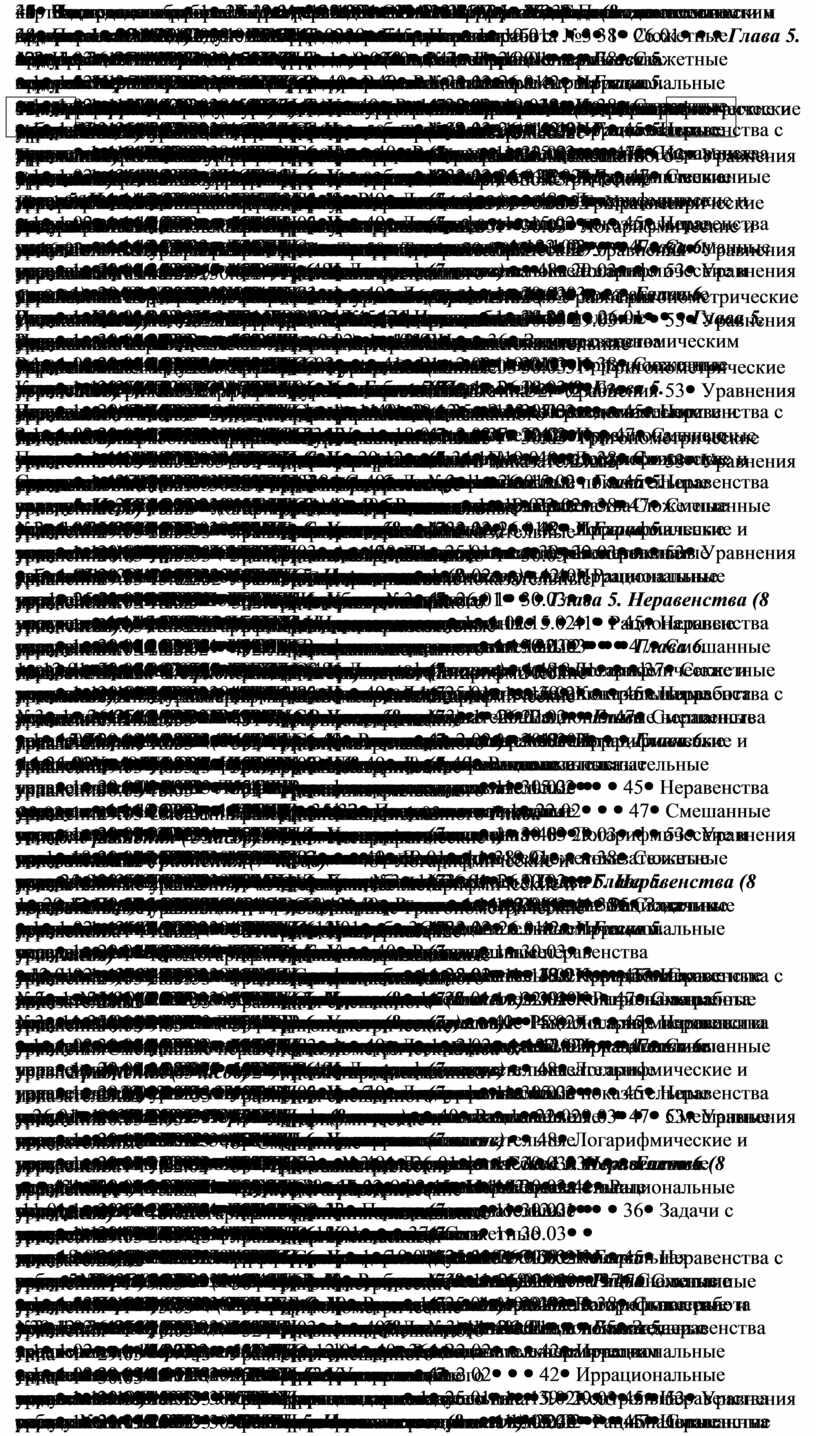 Числовые наборы на карточках и досках 128