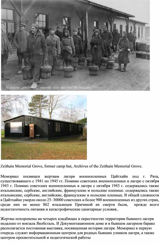 Zeithain Memorial Grove, former camp hut,