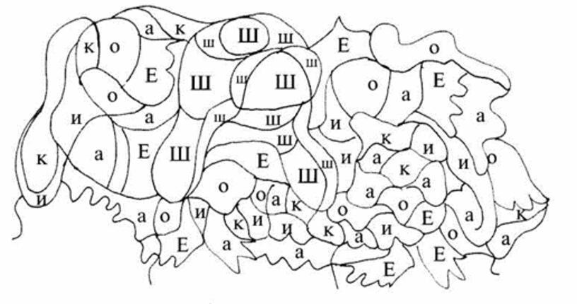 """Конспект открытого урока по литературному чтению """"Звук  [ш],буквы Ш,ш.""""  УМК """"Перспектива""""  (1 класс)"""