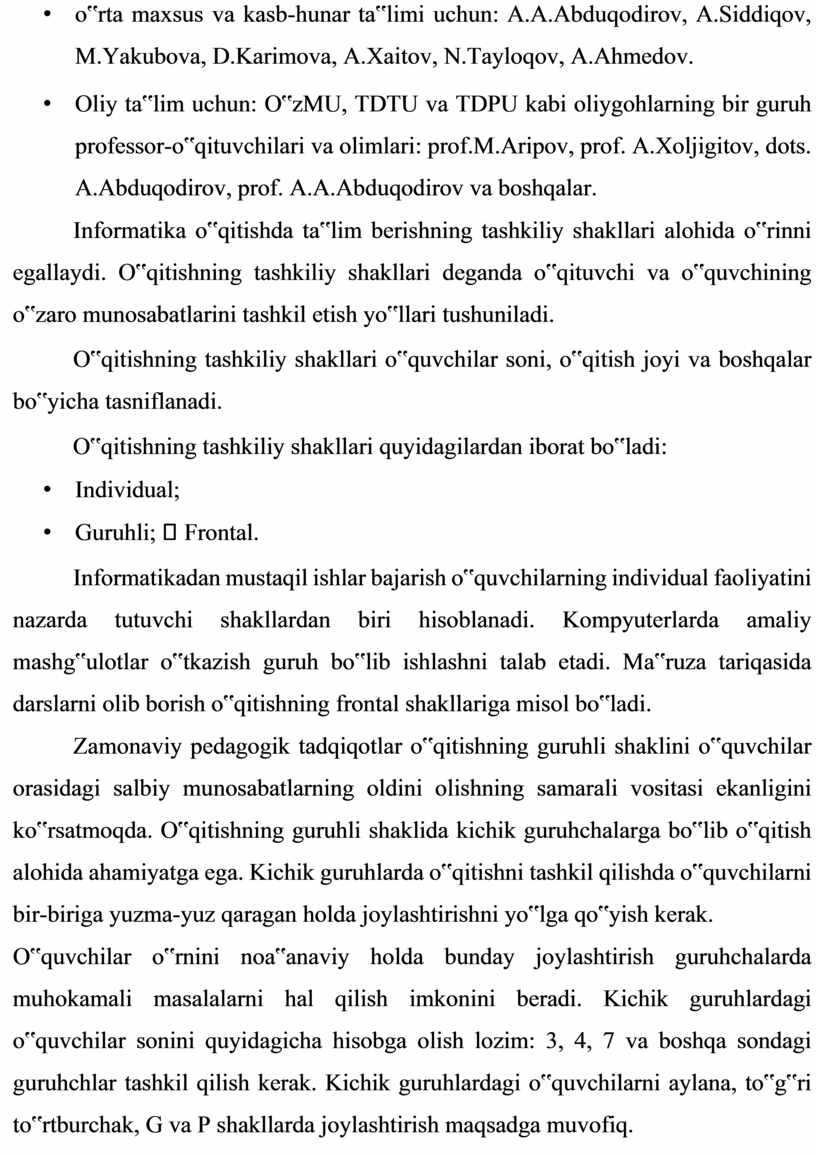 A.A.Abduqodirov, A.Siddiqov, M