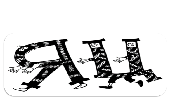 """Презентация  по русскому языку на  тему: """"Организация  словарной работы  на уроке с использованием  ребусов"""""""