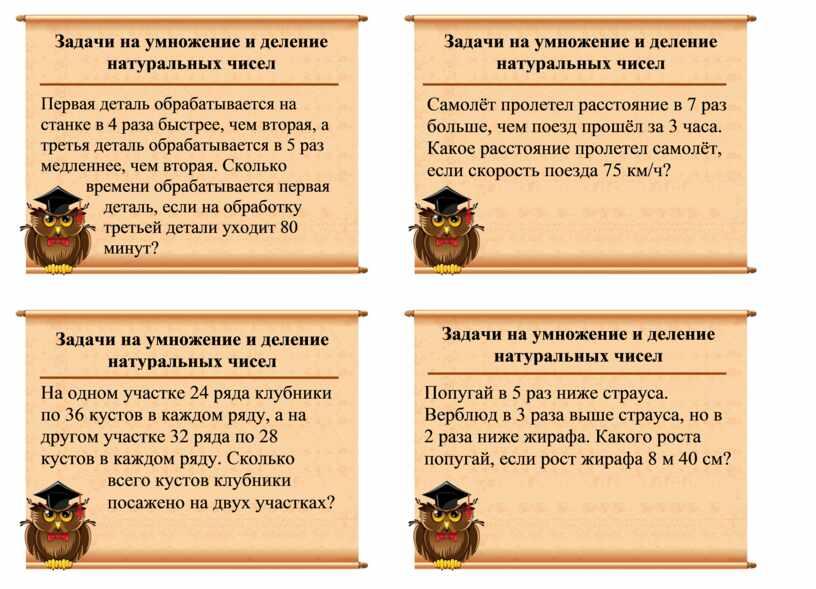 Шоколадка стоит 35 рублей