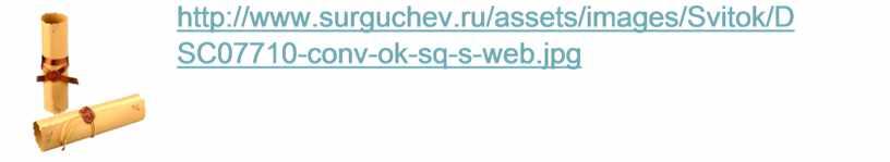 Svitok/D SC07710-conv-ok-sq-s-web