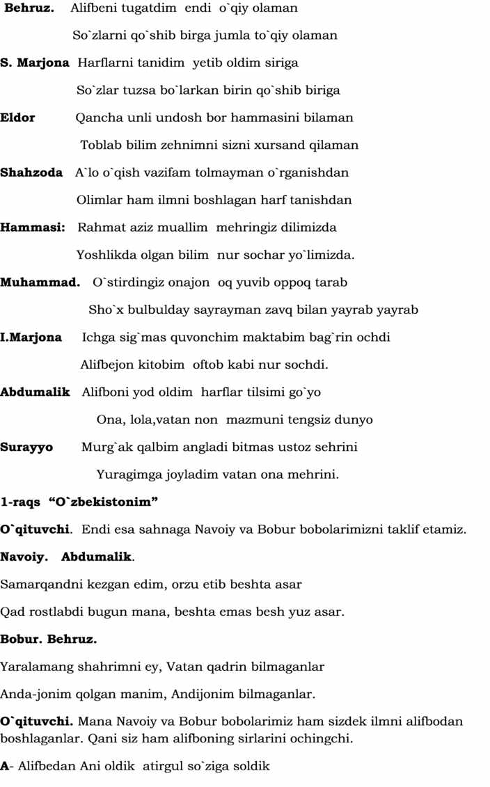 Sinf 4 kitobim oftobim 7