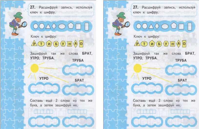 Карточки по математике для закрепления в 1 классе