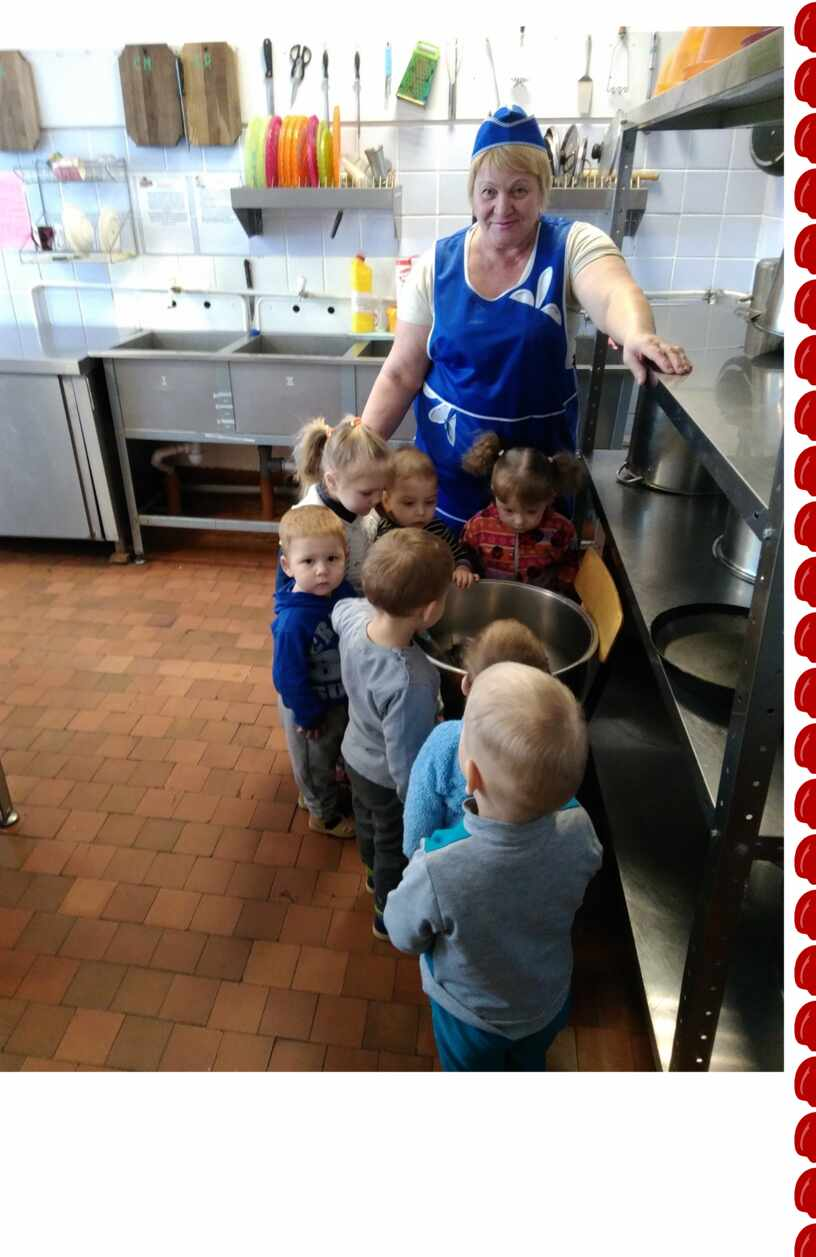 """Проект группы раннего возраста """"Семейные традиции. Совместное приготовление пищи"""" и презентация по теме"""
