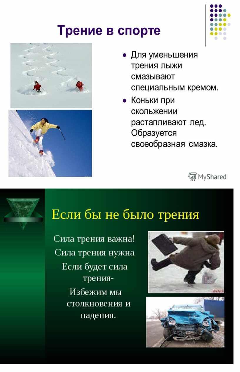 РАССМОТРИТЕ КАРТИНКИ