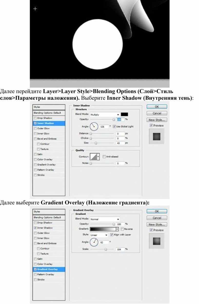 Далее перейдите Layer>Layer Style>Blending