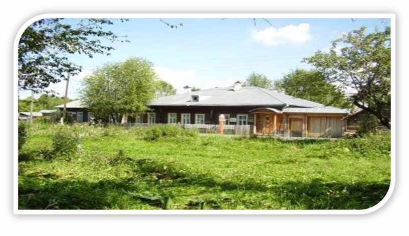 Дом, в котором родился Д.Н.Мамин-Сибиряк