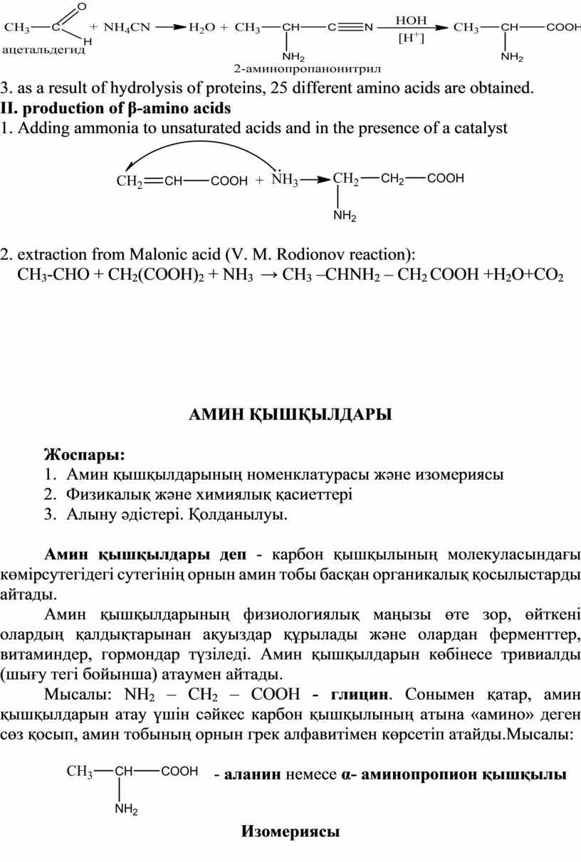 II. production of β-amino acids 1