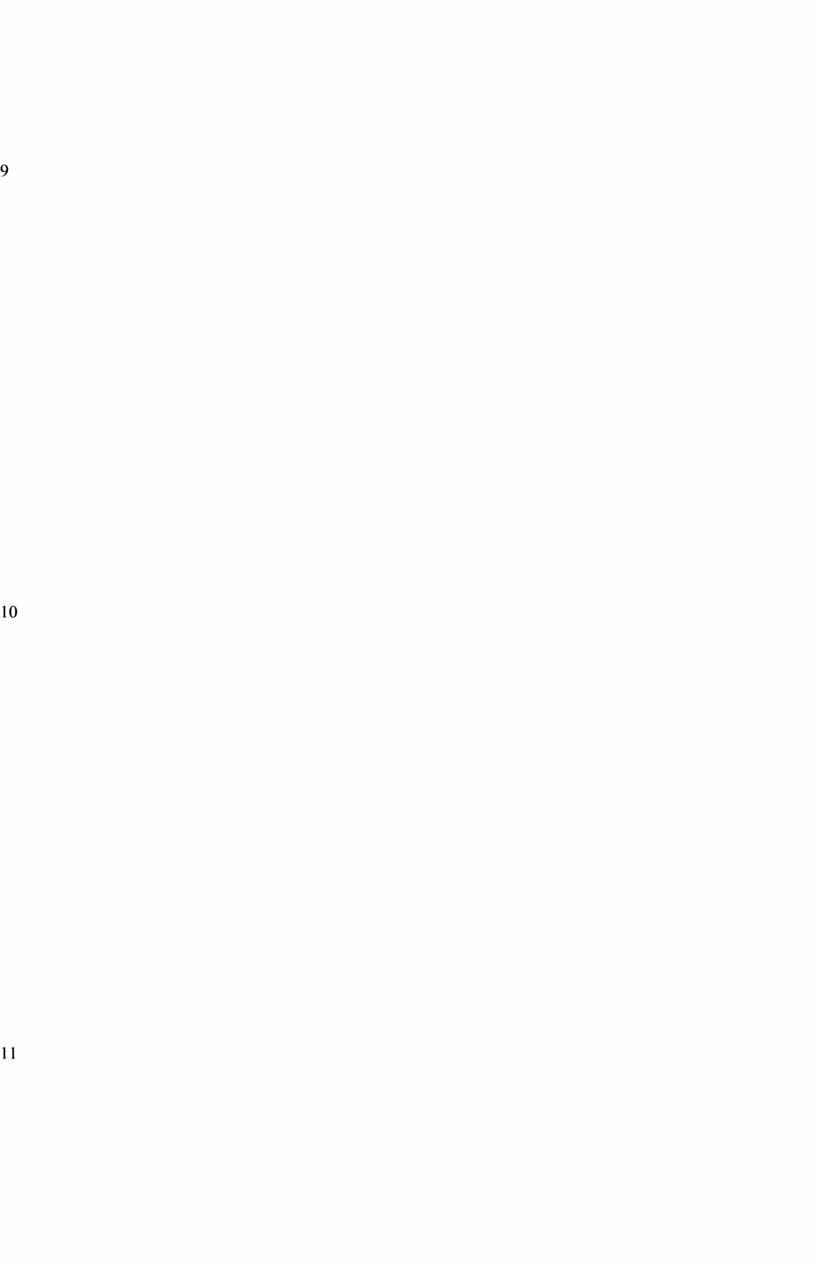 ПМ.01 ПП.01.01Пиление древесиныПродольный раскрой