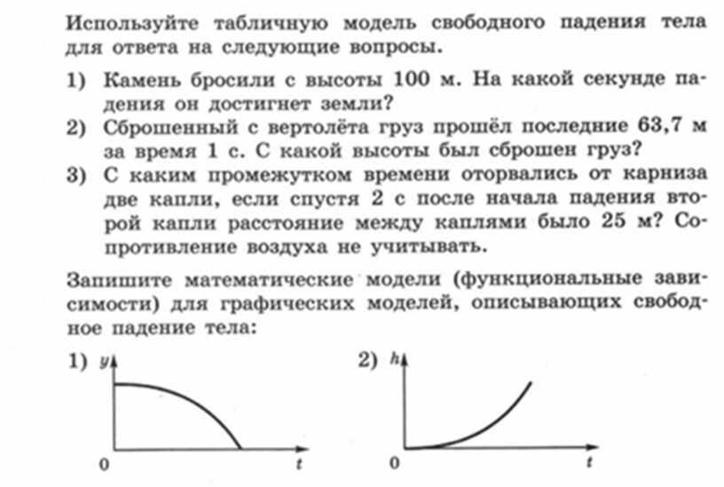 Знаковые модели.docx