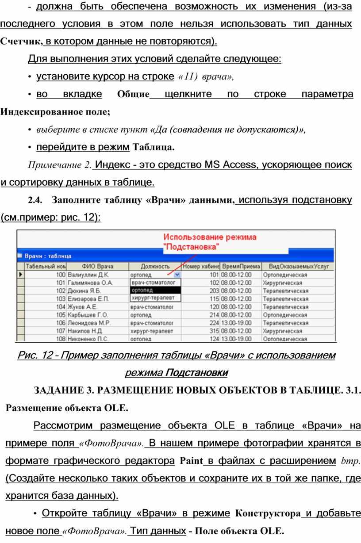 Счетчик, в котором данные не повторяются)