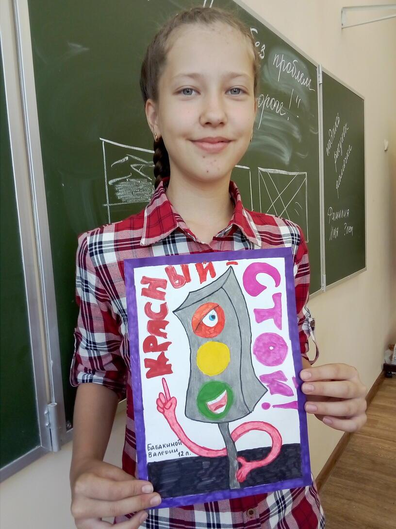"Проект ""Лето без ДТП"""