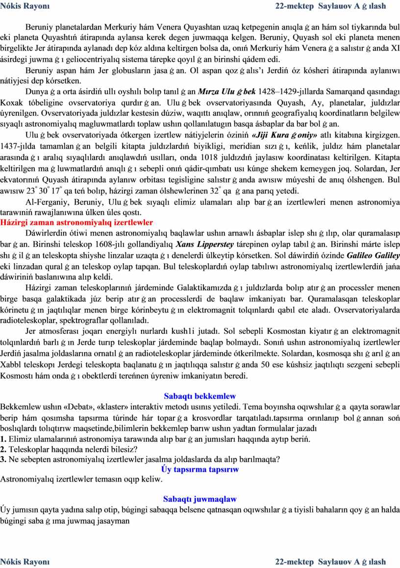 Nókis Rayonı 22-mektep