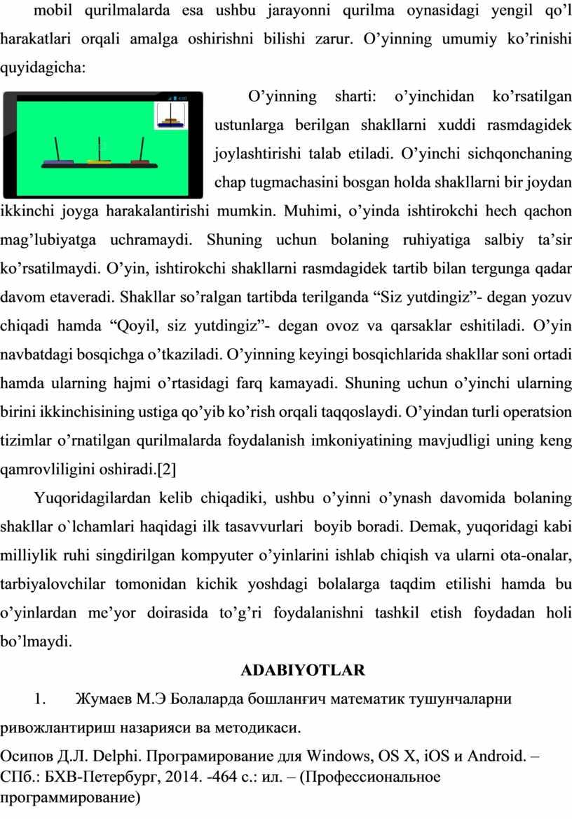 O'yinning umumiy ko'rinishi quyidagicha: