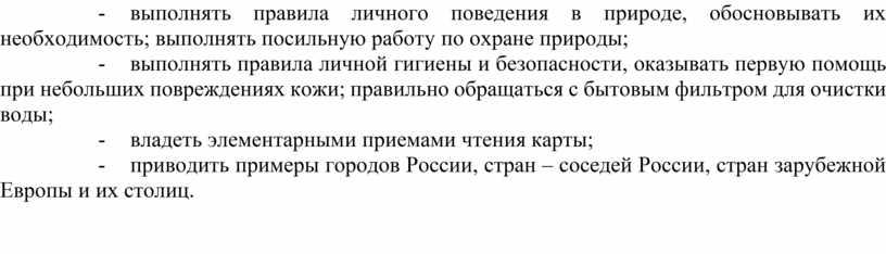России, стран – соседей России, стран зарубежной