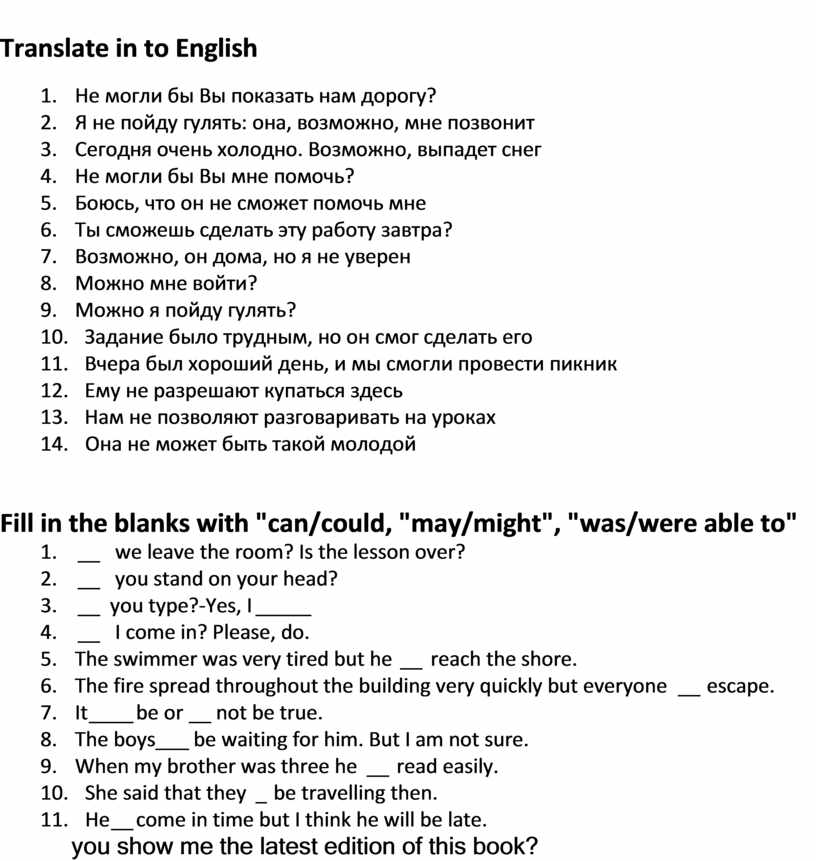 Translate in to English 1