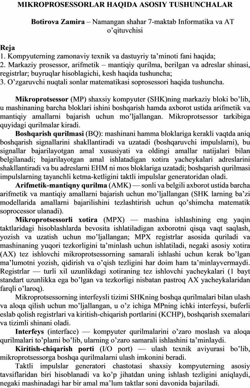 MIKROPROSESSORLAR HAQIDA ASOSIY