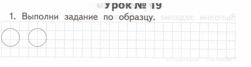Логопедические занятия с детьми Лазаренко Л.