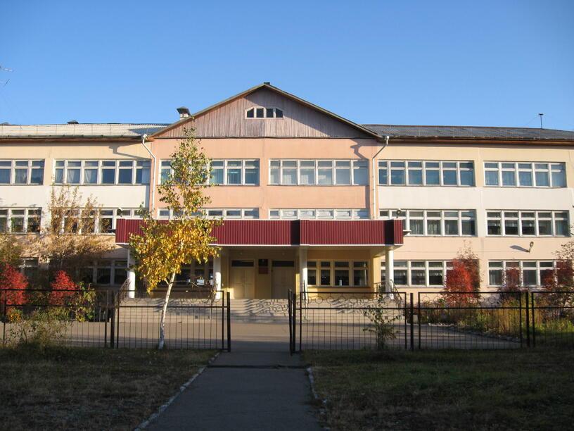 Экскурсия по школе (дополнительное образование)