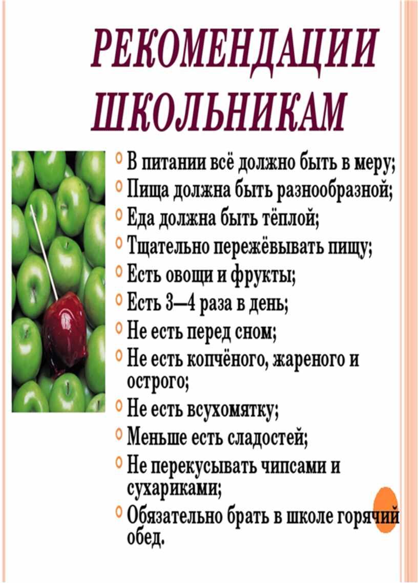 """Проект """"здоровое питание"""""""