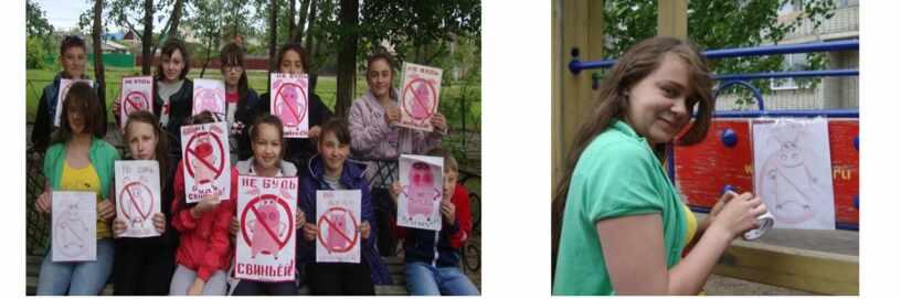 """Проект смены для одарённых детей в области изобразительного искусства """"Радуга талантов"""" 9-14 лет"""