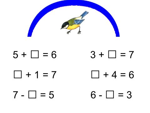 """Презентация к уроку по математике """"Числа 6 и 7. Письмо цифры 7"""""""