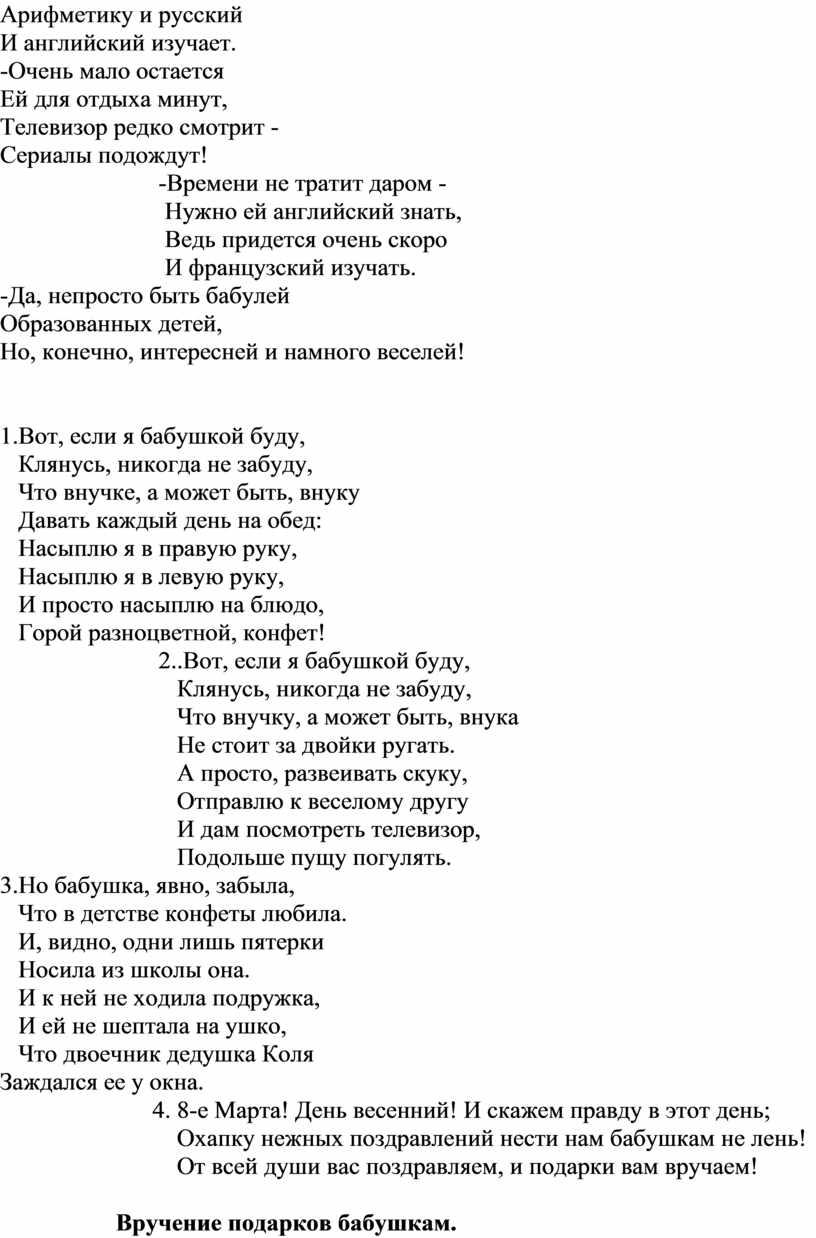 Арифметику и русский И английский изучает