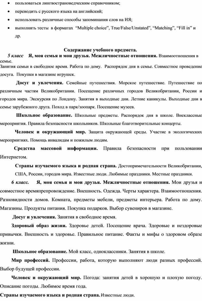Пояснительная записка английский язык Кузовлев В.П. 5-9 классы.