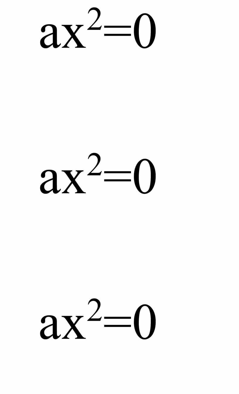 ах 2 =0 ах 2 =0 ах 2 =0