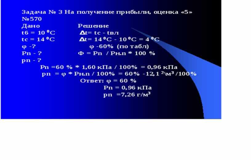 """Доклад на методическом объединении:  """"Личностно-ориентированный подход на уроках физики, как необходимое условие повышения качества образования"""""""