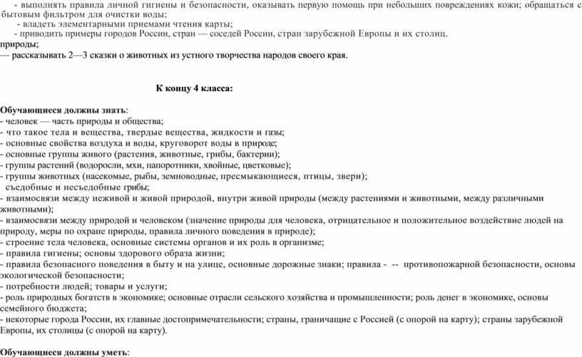 России, стран — соседей России, стран зарубежной